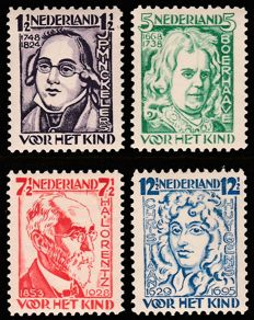 The Netherlands 1928 - child relief stamps, perforation variation - NVPH 22B/223B