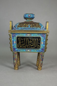 Incense burner made of copper and enamel - China - late 20th century