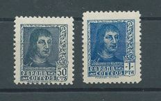 Spain 1938 – Unissued stamps of Fernando the Catholic King - Edifil NE58/NE59