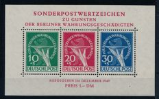 """Berlin - 1949 - """"For the victims of the currency reform in block shape"""" with both printing errors I & II"""" - Michel block 1 II"""