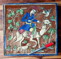 Large artistic ceramic tile - with hooks - Iran - middle of the 20th century (27 cm)