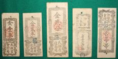 Japan - Lot of 5 banknotes - Pick S162-S168-S169-S170-S180 - 1868/1869