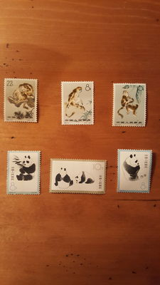 China 1963 - 2 collections of stamps