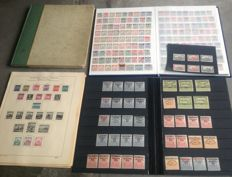 2 albums German Reich 1850/1950 - areas such as colonies - 2 insert cards local Hessen MNH + insert card German colonies with marked stamps.