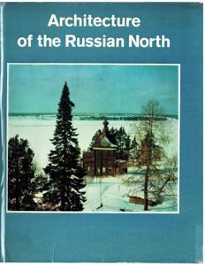 B. Fiodorov - Architecture of the Russian North, 12th - 19th century - 1976