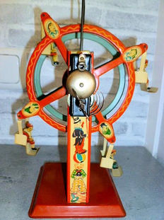Hoch & Beckmann, US Zone Germany - Height 25 cm - Tin Ferris Wheel with clockwork motor and bell, 1950s