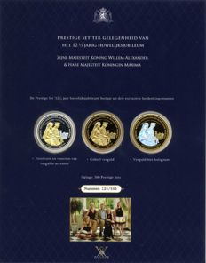 The Netherlands - Prestige Set 2014, for the occasion of 12½-years of marriage of Willem-Alexander and Maxima