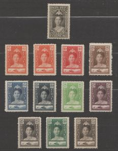 Curaçao 1923/1928 - Anniversary of the reign and Edited type - NVPH 80 + 89/99