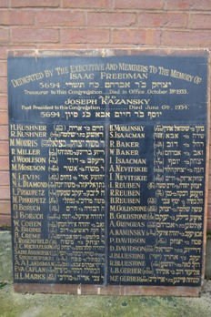 Two Wood Panels with Hand painted members list from a Synagogue - England- 1933-34