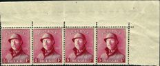 Belgium 1919 – King Albert 'with helmet' 5 francs, strip of  –  COB 177
