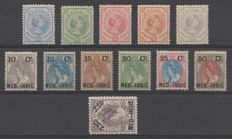 Curaçao and Dutch East Indies 1892/1900 - Princess Wilhelmina and Aid issue - NVPH 19/23 + 31/37