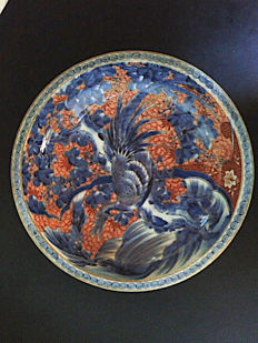 Large Imari porcelain platter (39.8 cm) - Japan - 19th century