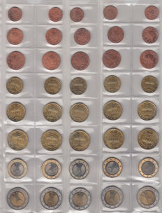 Germany - Year packs Euro coins 2003/2007 A, D, F, G, and J (25 pieces)