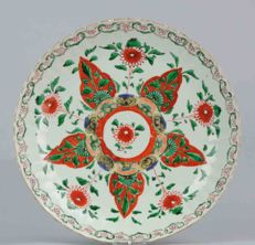 Chinese Porcelain Famille Verte Charger for the islamic market - China -  Kangxi ca 1700