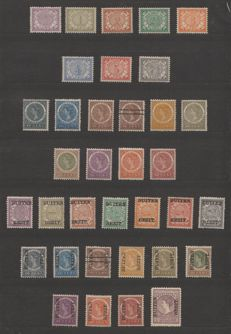 Dutch East Indies 1902/1908 - Selection - NVPH 40/47, 48/57 and 81/98