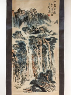 """A hand painted ink scroll painting chinese landscape, made after """"Lu Yan Shao """" - China - second half 20th"""