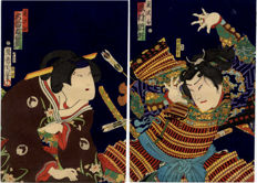 Original diptych woodblock print of Toyohara Kunichika (1835-1900) Actors of Kabuki, Samurai – Japan – ca. 1865