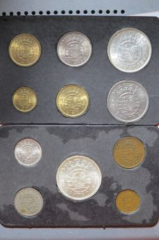 Macau – Portugal Republic – 11 Specimens – 1952 to 1972