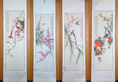 Four hand painted scroll paintings set (花鸟四条屏) - China -  late 20th century