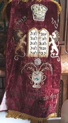 an old cover for the Jewish Torah