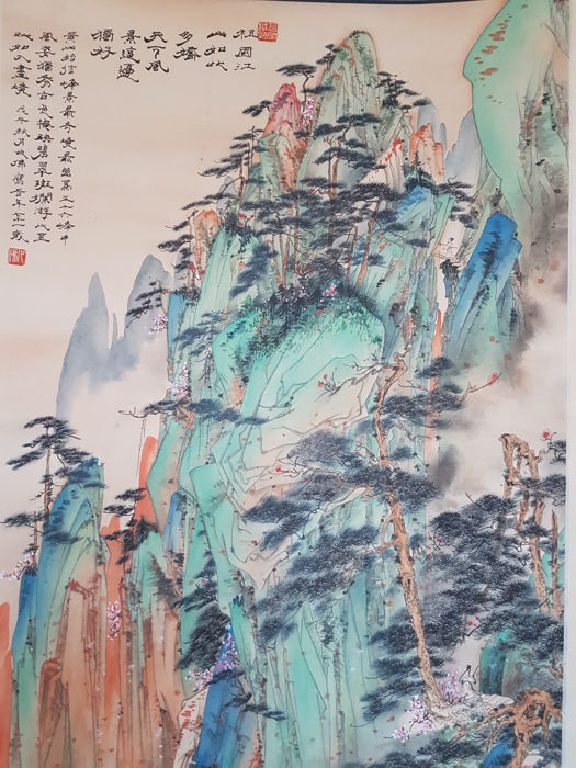 Chinese Scroll Painting 胡也佛 Other Antique Decorative Arts