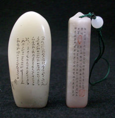 Two Small Scholars Soapstone Chop Seals - China -Early 20thCentury