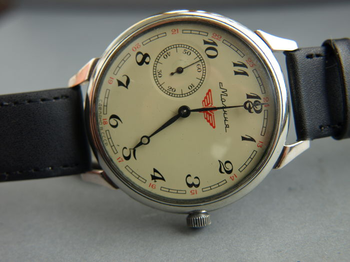 07. Molnija men's wristwatch with national railroad emblem 1950-55