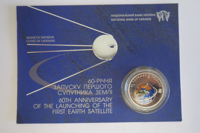 Ukraine - 5 hryvnias 2017 'the 60th anniversary of the flight of the first earth satellite' - silver
