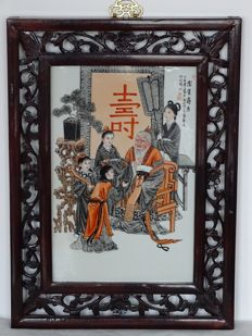 A porcelain plaque, later production - China - Late 20th Century