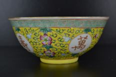 A yellow-ground Famille Rose bowl - China - second half 20th century