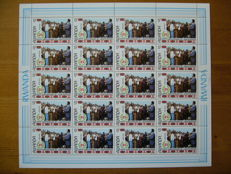 Rwanda 1987 - 25 years independence in stamp sheet of 20, not issued value - OBP 1300A