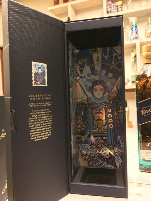 Johnnie Walker Blue Label Hong Kong Edition
