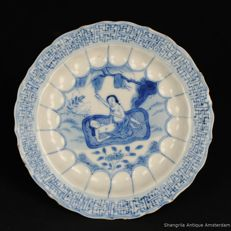 Doctors Visit Rarity  Saucer  - China - ca 1700 Kangxi Qing dynasty