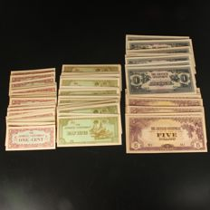 Malaya / Burma - Military Notes of the Pacific War - 151 old Banknotes ND (1942)
