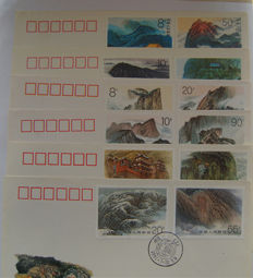 China - 49 first day covers