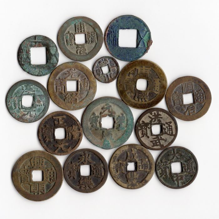 China - Lot of collection from Pre Qin (starting from 350 B.C.) to Qing dynasty 1912 (15 coins)
