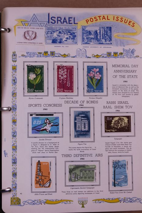Israel 1948/1996 - Batch in 2 White Ace preprint albums and