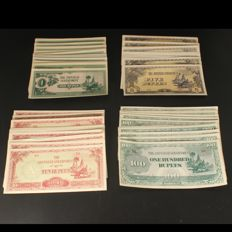 Burma - Military Notes of the Pacific War - 141 × Banknotes (RUPEE) ND (1942)