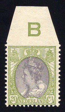 The Netherlands 1908 - Wilhelmina 'Fur collar' Top side unperforated - NVPH 69v, with certificate