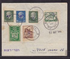 Israël 1948 Interim Period - Batch containing 17 circulated covers