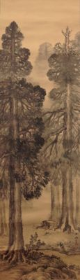 "Scroll painting of a forest landscape - signed ""Sho'u"" - Japan - around 1920"