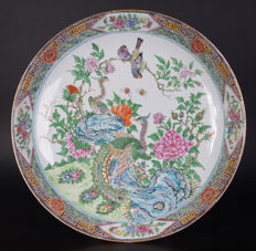 A Porcelain Famille Rose Plate Marked Qianlong - China - late 19th / early 20th century