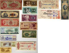 China - collection old Chinese banknotes and other papermoney (16 pieces)