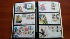 The Netherlands 1959/2011 - Collection of FDCs in 5 Importa albums