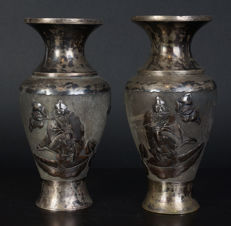 Set of silver vases - China - 19th century