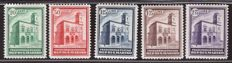 San Marino 1932 - Post Office Palace series in mint condition - Sass.  No.  S.29