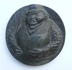 Cornelis de Vries for the Association of Numismatic Art: Bronze medal: Holle bolle Gijs (Dutch fairy tale character)