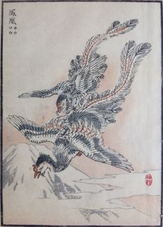 Cream-coloured woodcut by Kono Bairei (1844-1895) of 2 mythical Ho-o birds (Phoenix) with mount Fuji in the back - Japan - approx. 1880