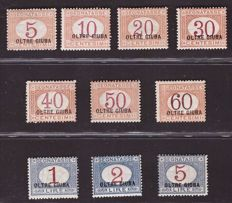 Oltre Giuba 1925 – new postage due series – Sass. S. 10