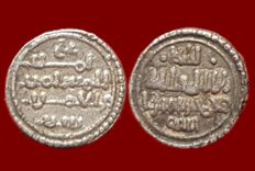 Spain - Quirate from Ali Ibn Yusuf - 11 mm, 0.95 g